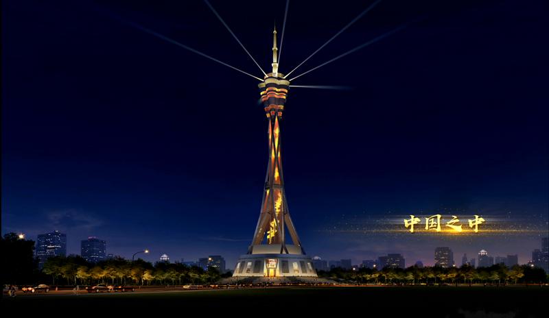 鄭州市中原福塔夜景照明工程設計