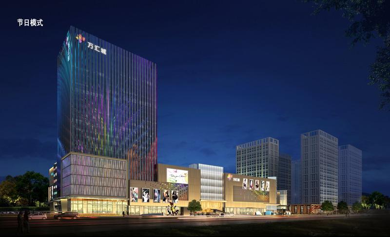 萬匯城夜景照明設計方案